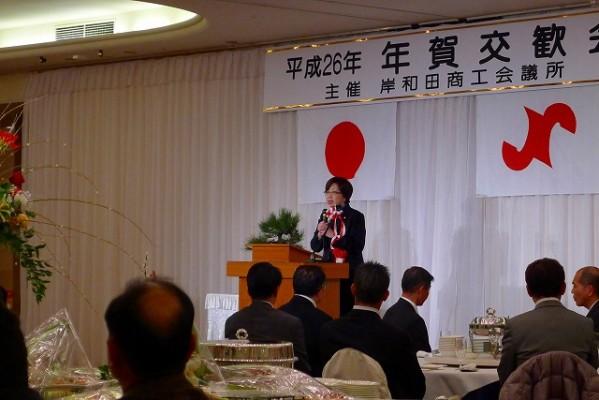 大阪比例区選出の参議院議員 太田房江氏の新年のご挨拶