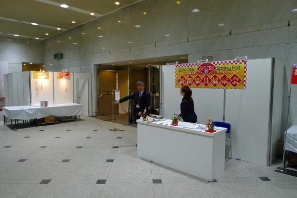 マイドーム大阪で新春のメーカー展示会