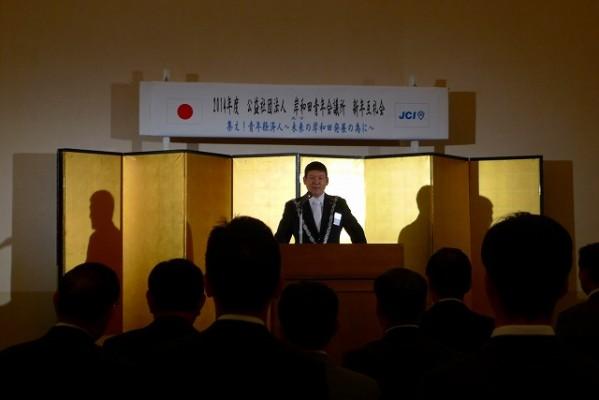 岸和田青年会議所 理事長 永野祥司