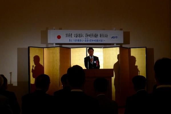 岸和田市長 信貴芳則氏ご挨拶
