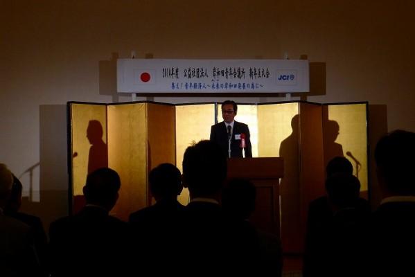 衆議院議員 遠藤 敬氏のご挨拶