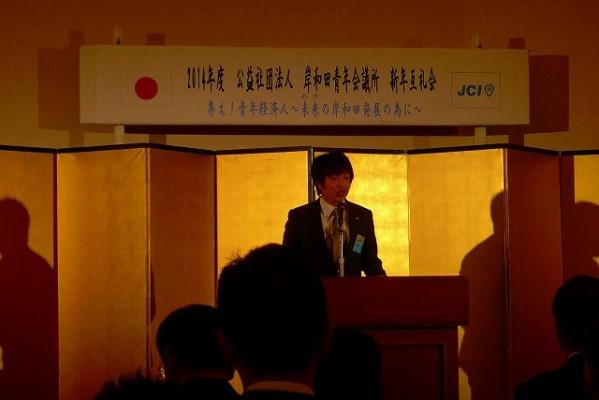 青年会議所大阪ブロック水沼会長のご挨拶