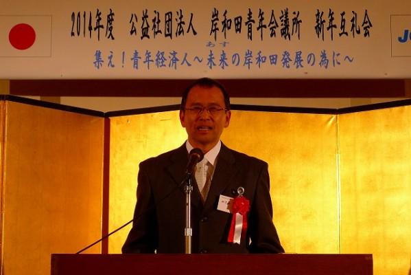 加守田貴文 岸和田商工会議所シニアクラブ会長の乾杯の挨拶