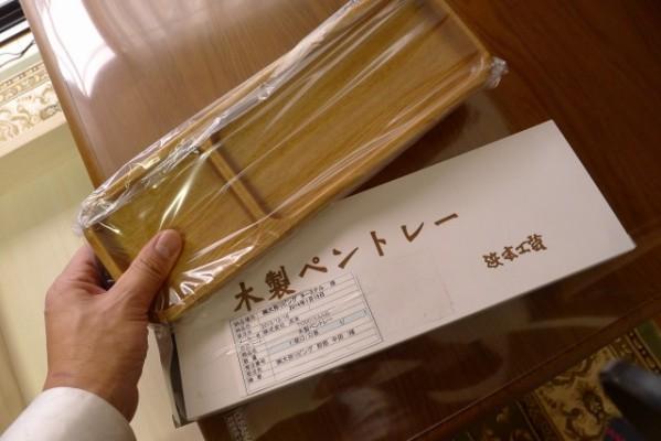 浜本デスクの木製もペントレー