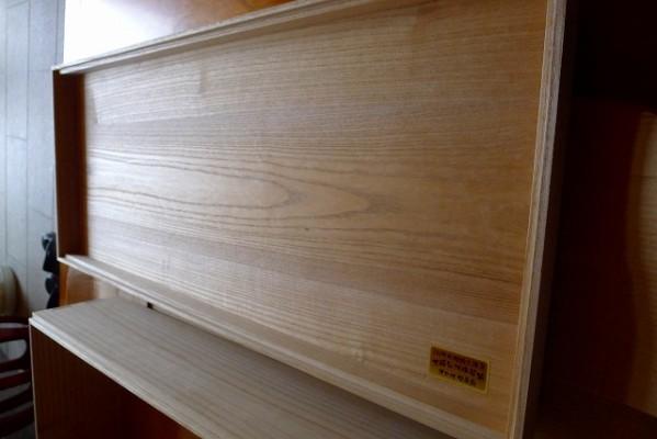 大阪泉州桐箪笥の桐衣装箱の上蓋