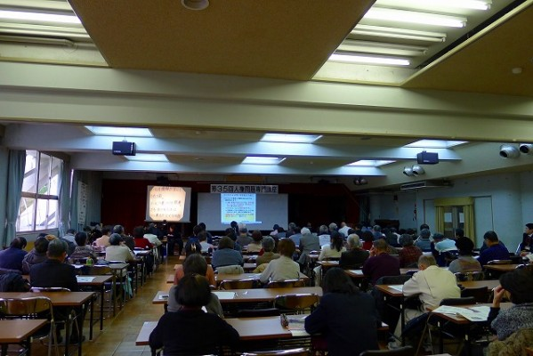 2014 第35回 岸和田市の人権問題専門講座インターネットと人権