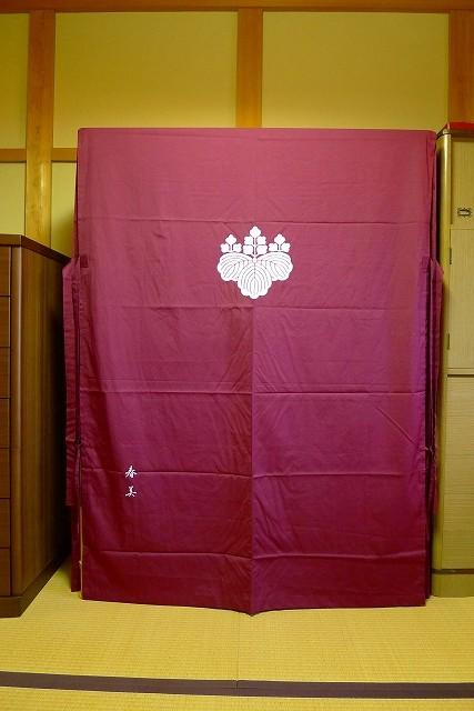 大阪泉州桐箪笥の胴丸衣装たんすの紫の別染めの油単