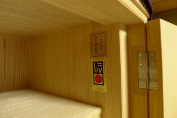 大阪泉州桐箪笥 胴丸御所車衣装箪笥の開き戸の内部