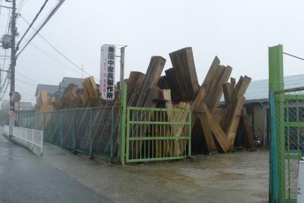 田中家具の工房の桐材が雨に濡れる