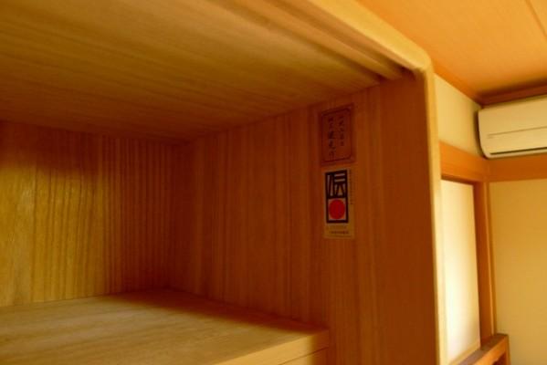 大阪泉州桐箪笥の菊唐草衣装箪笥の伝統的工芸品の証紙