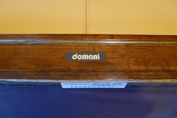 カリモク家具 最上級ブランド ドマニのブランドマーク