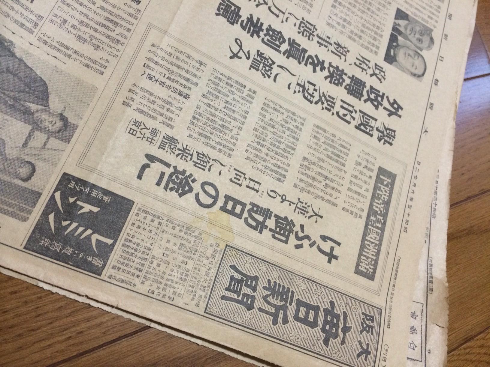 新聞 (15)