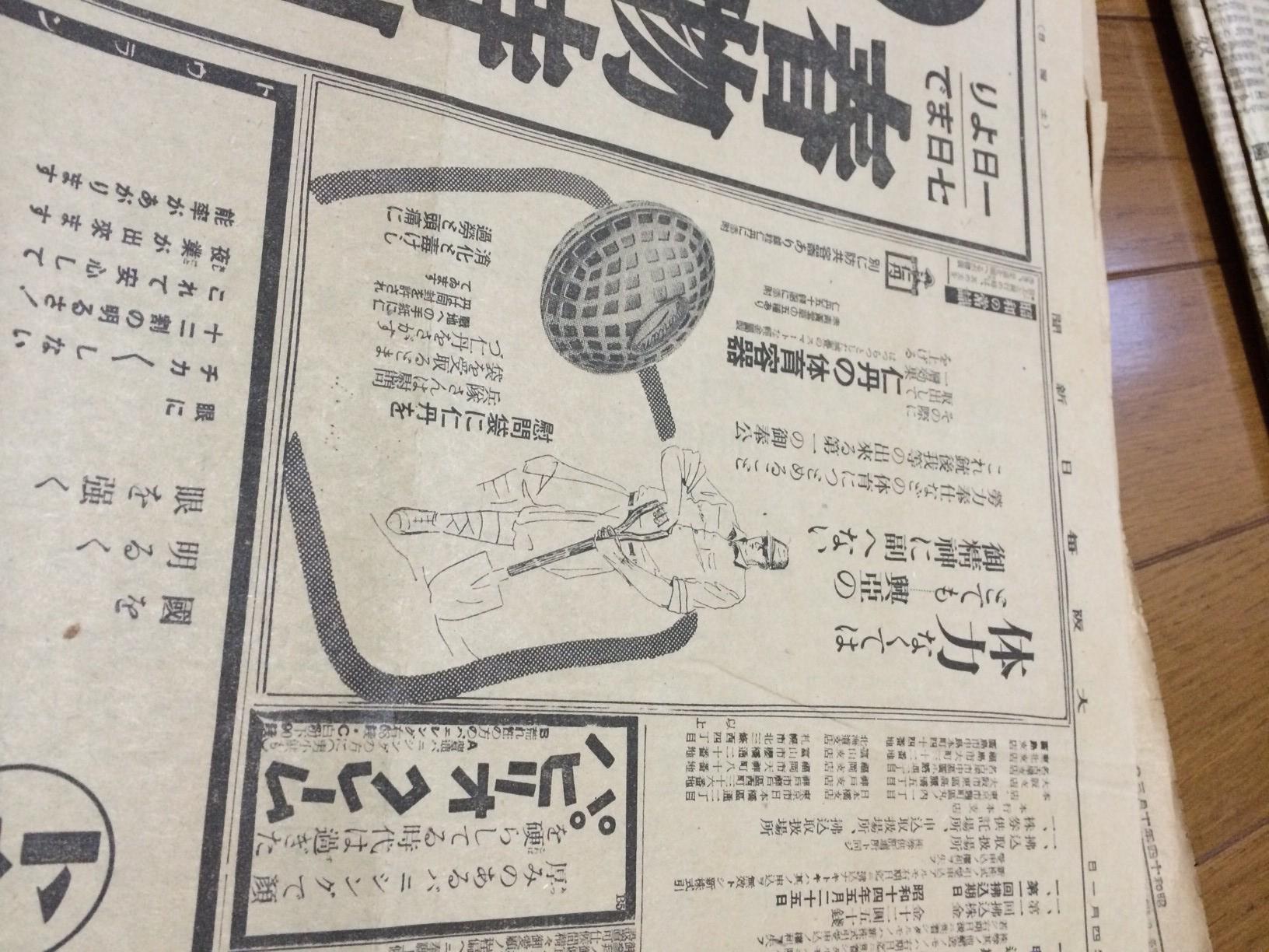 新聞 (14)