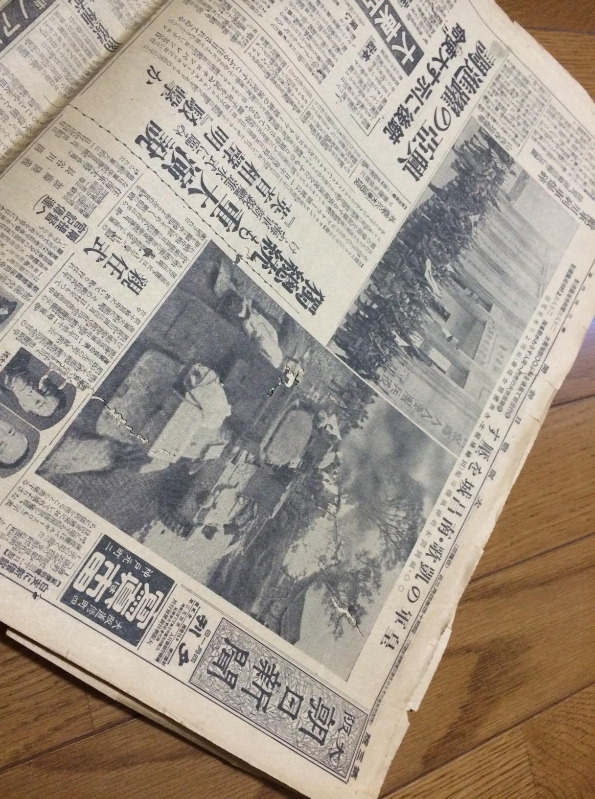 新聞 (5)