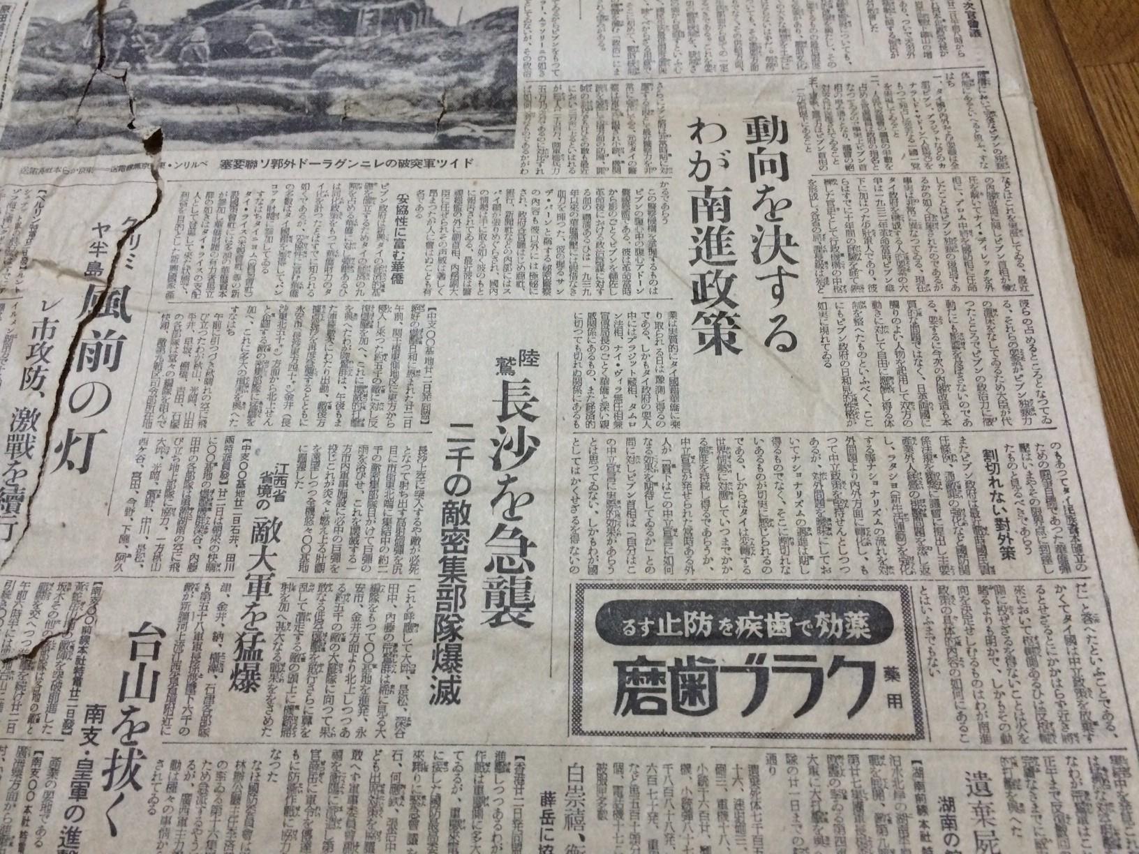 新聞 (3)