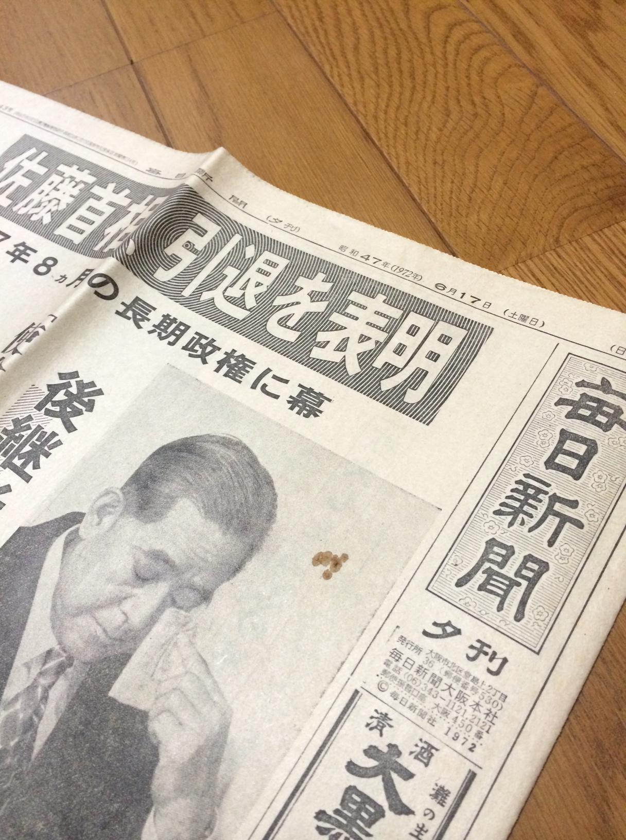 新聞 (6)