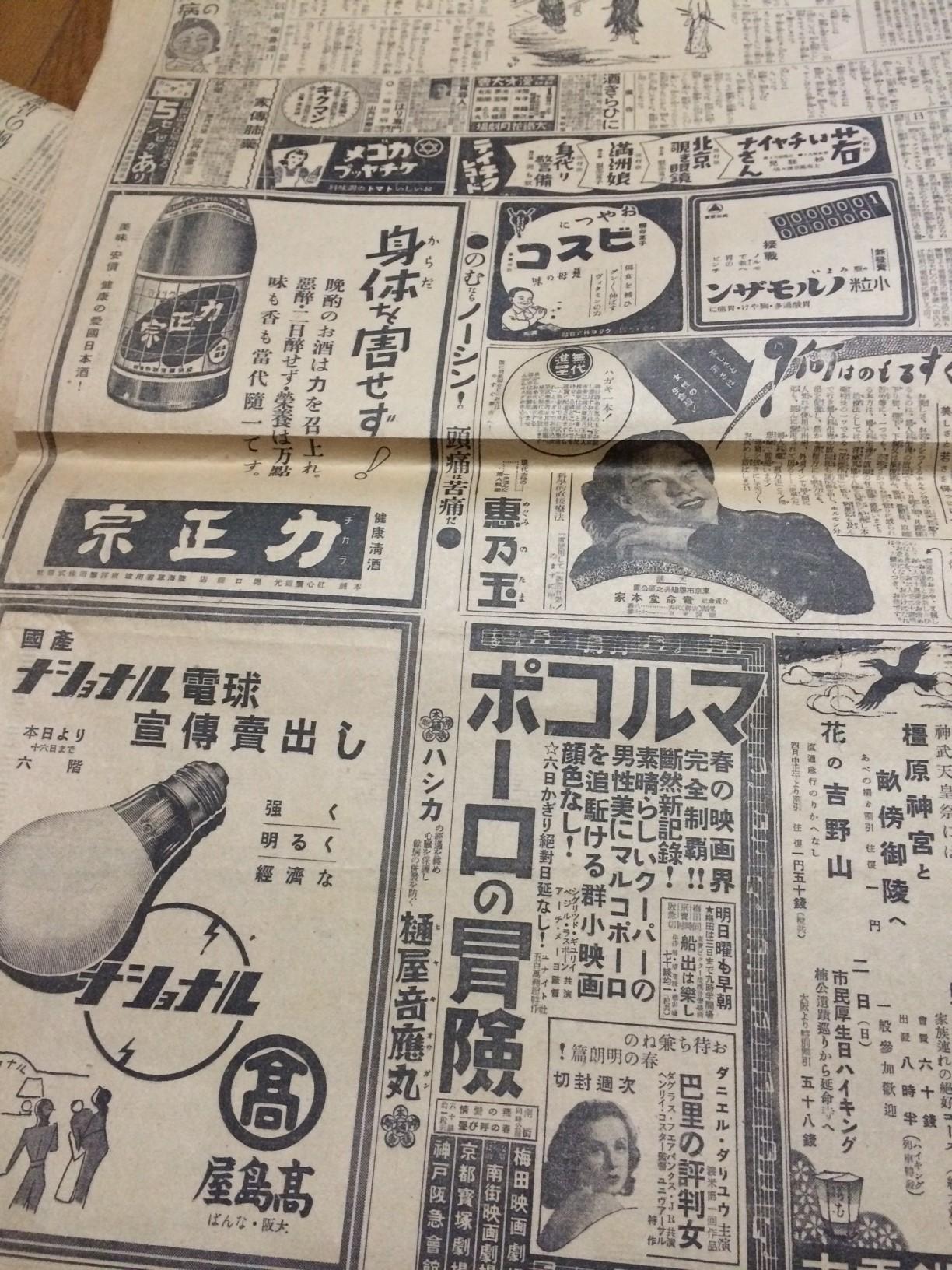 新聞 (12)