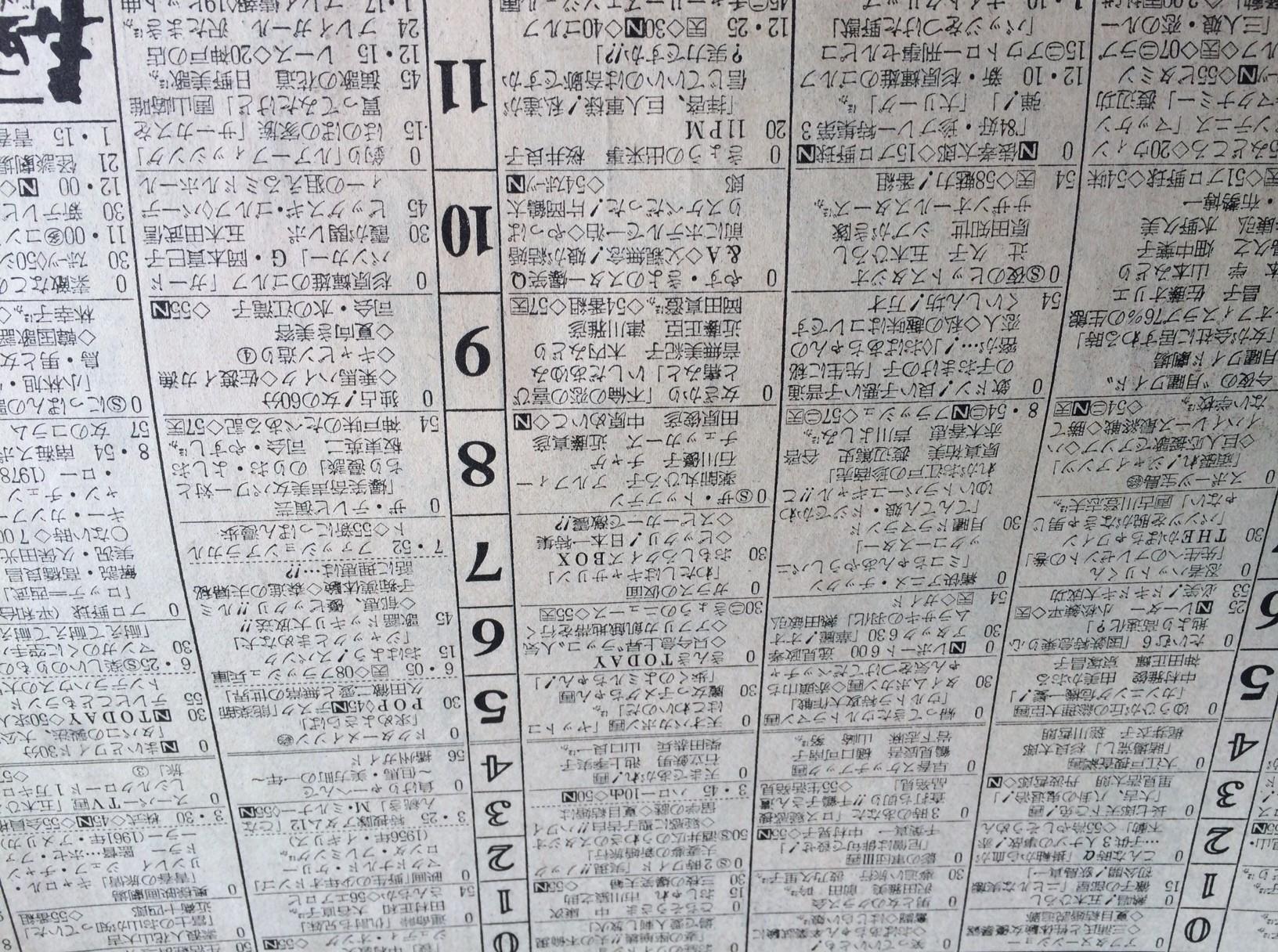 新聞 (8)