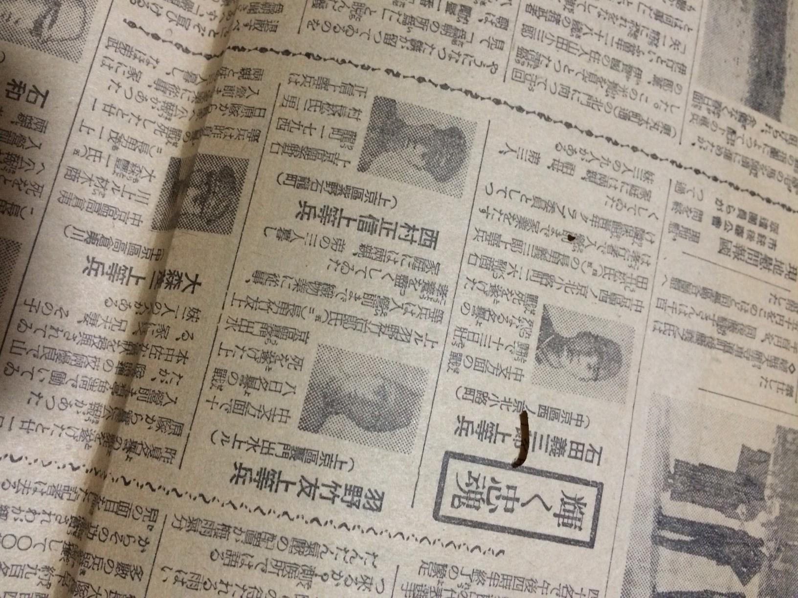 新聞 (2)