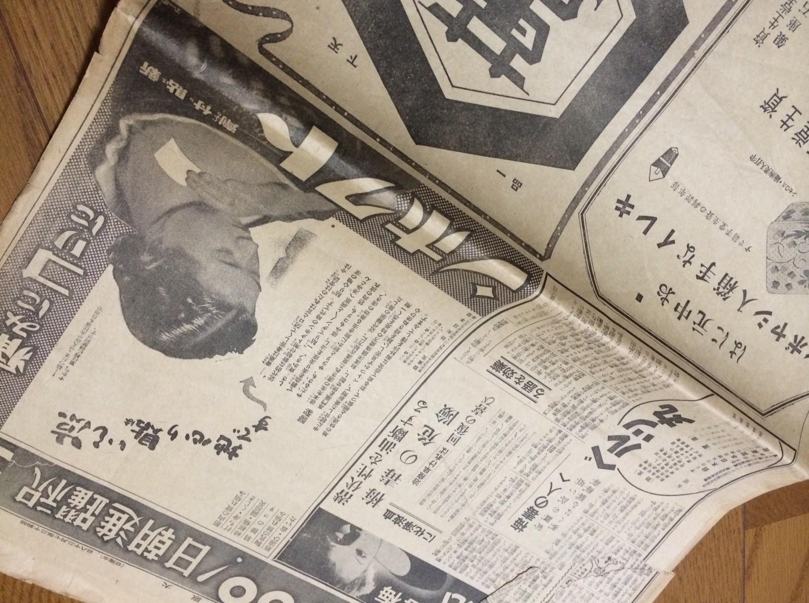 新聞 (10)