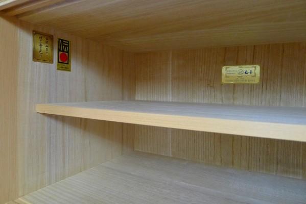 大阪泉州桐箪笥 最高級胴厚天地丸七宝台衣装箪笥の上置き内部