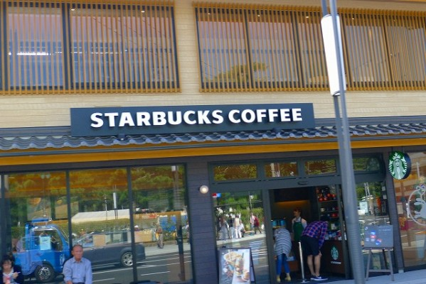 島根県の出雲四大社前のスターバックスコーヒー