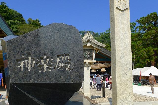出雲大社様の神楽殿 2