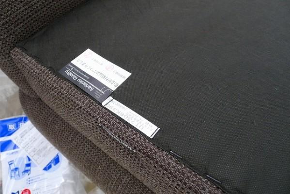 スツール(UT7306K390)