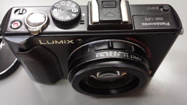 LUMIX DCM-LX5