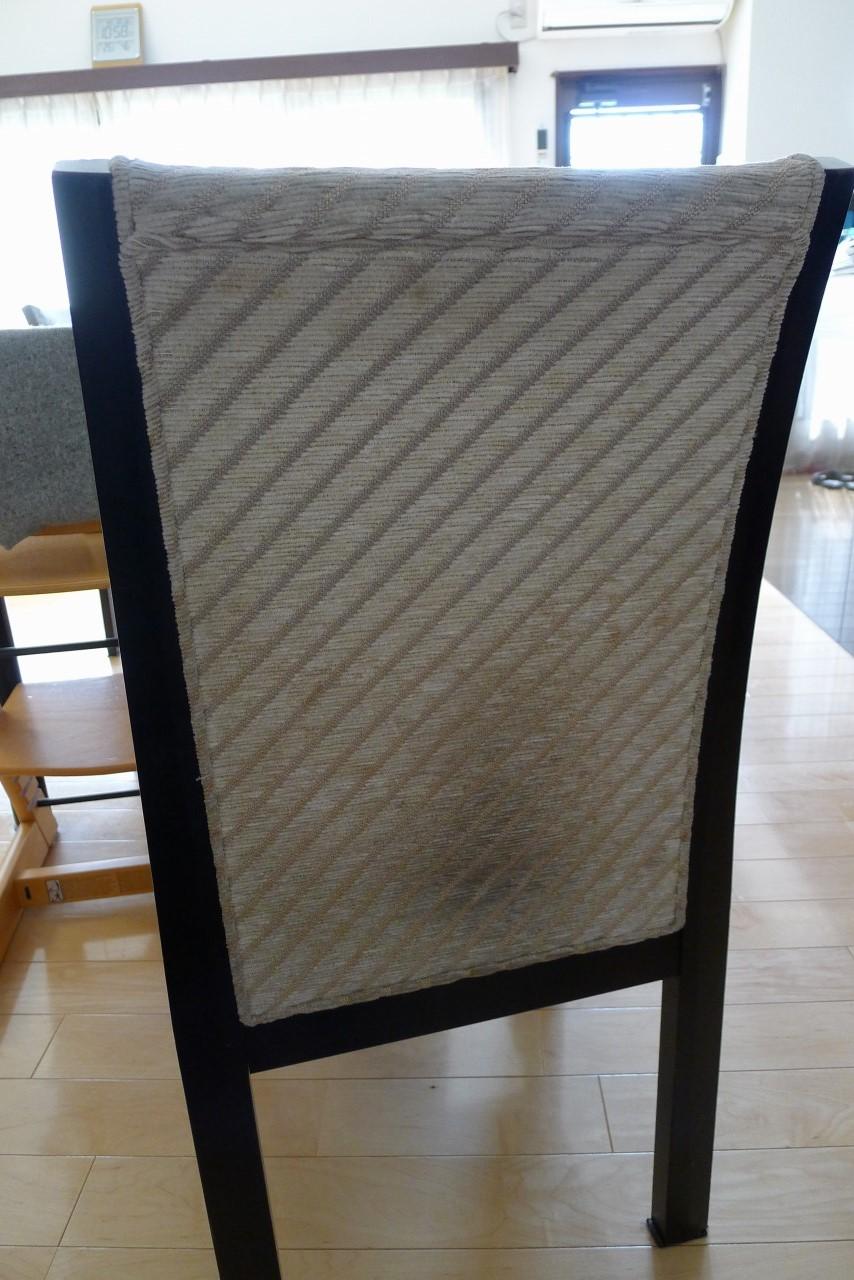 家具のお直し、メンテナンス ~イスの張り替え~の紹介です。