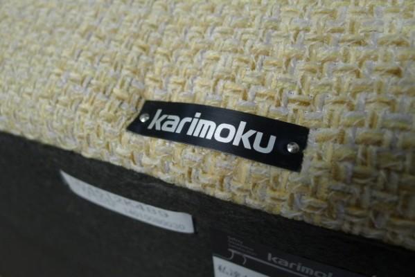 karimokuソファ(UU4612K489)