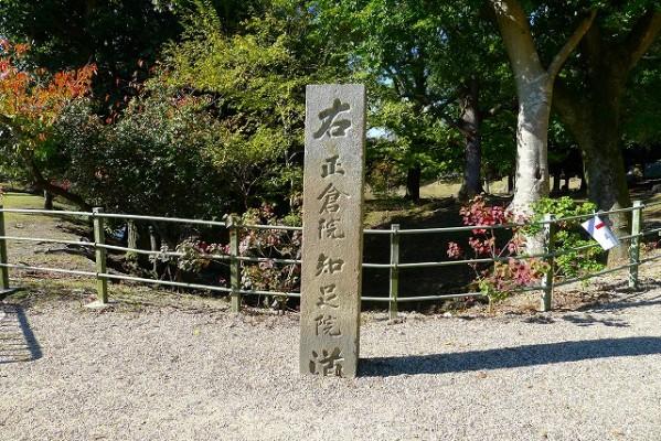 東大寺 正倉院 「正倉」の豪壮な構えと端正な姿は必見です。