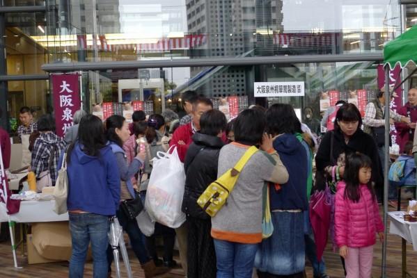 大阪泉州桐箪笥の箱作体験コーナー