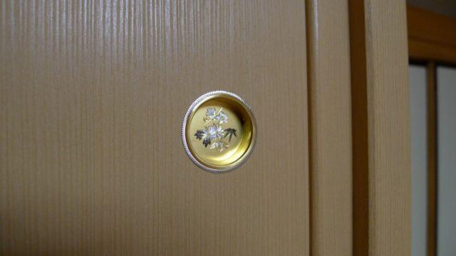 大阪泉州桐箪笥の胴丸和紙金具衣装箪笥の戸引手金具