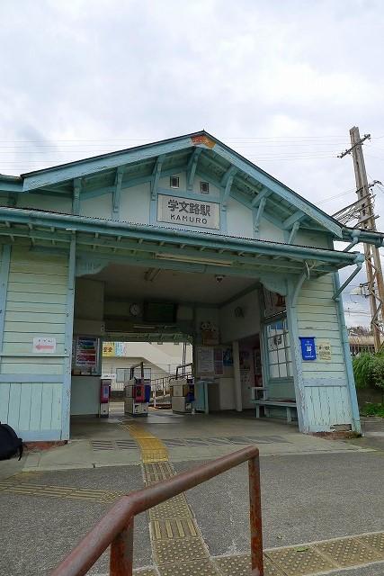 南海電気鉄道高野線の学文路駅