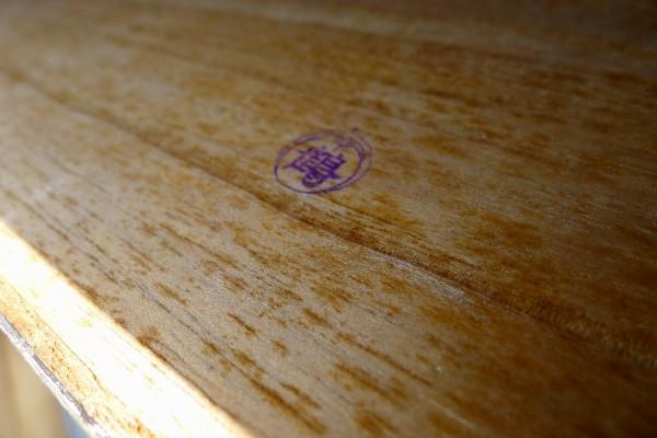 桐箪笥の洗い前の小袖の箪笥の判子