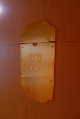 松山の桐たんすの洗い替え写真 棒通しの松山の刻印