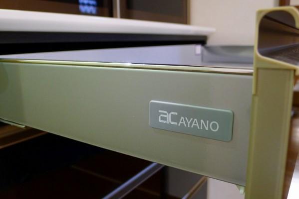 (AYANO食器棚 品番 CK-100P,CK-60GH,CK-K60F0)