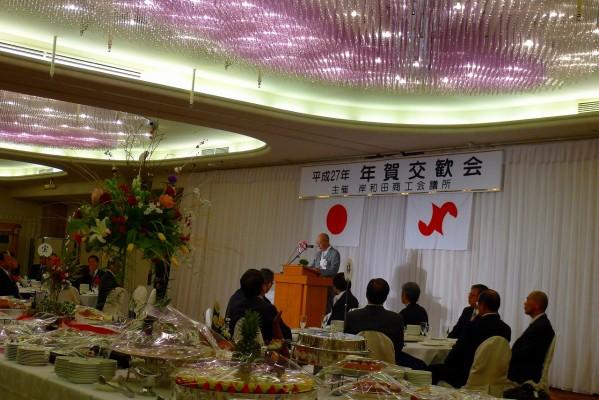 岸和田商工会議所の新年互礼会に行ってきました。