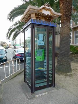 岸和田らしい電話BOXのご紹介です。
