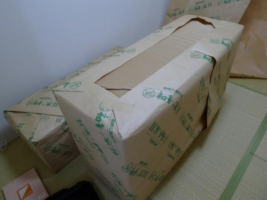 大阪泉州桐箪笥 すみれ型別誂え桐箪笥の包装