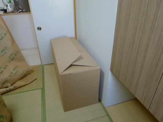 大阪泉州桐箪笥 すみれ型別誂え桐箪笥の包装紙