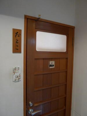 出雲の献上そば 羽根屋のお手洗いのドア