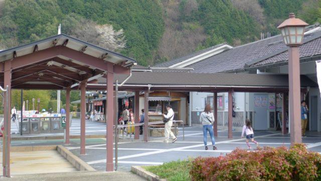 阪和自動車道下り岸和田サービスエリア