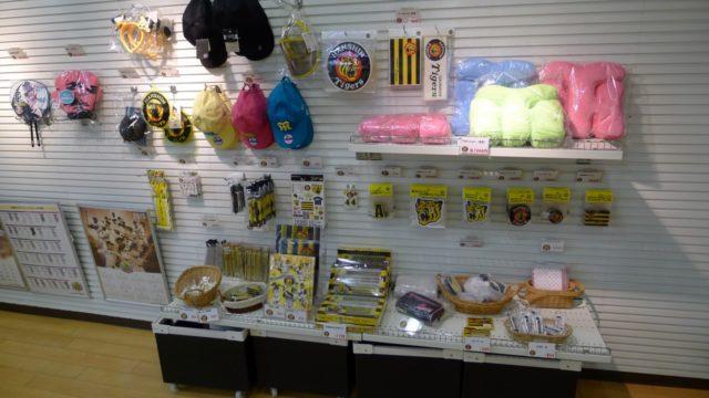 阪和自動車道下り岸和田サービスエリアの店内のタイガースショップ3