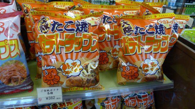 阪和自動車道下り岸和田サービスエリアの店内のオリジナルお菓子