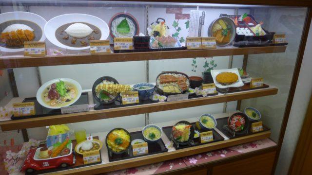 岸和田サービスエリアの近鉄レストランオリジナルメニューサンプル