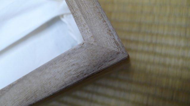大阪 堀江 松山家具の高級紫檀タンスの手組み蟻組み 2