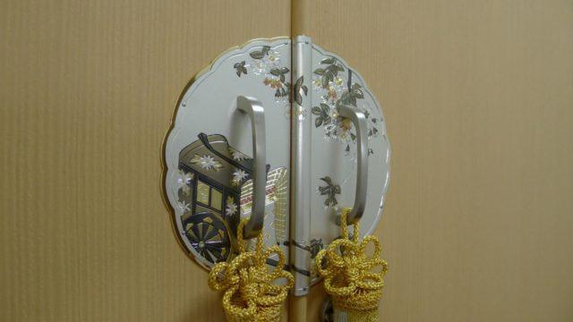 大阪泉州桐箪笥 胴丸型総桐箪笥前飾り金具