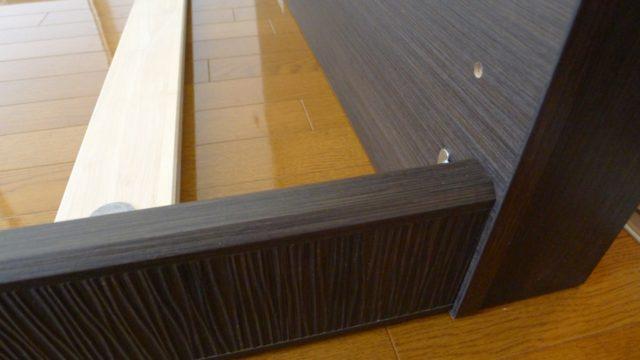 フランスベッド品番:LT-RF1410C WELGF ダブルサイズ